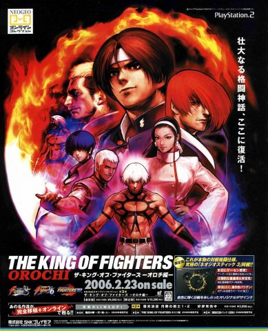 King of Fighters Orochi Hen, The (Japan)