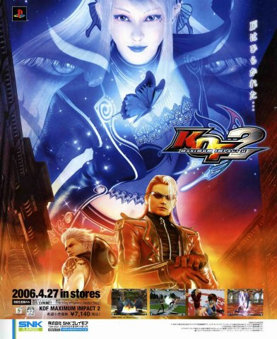 King of Fighters: Maximum Impact 2, The (Japan) (d)