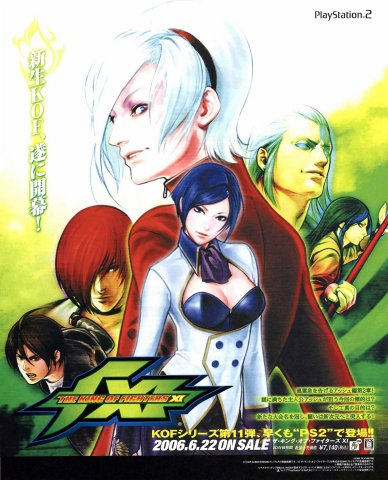 King of Fighters XI, The (Japan)
