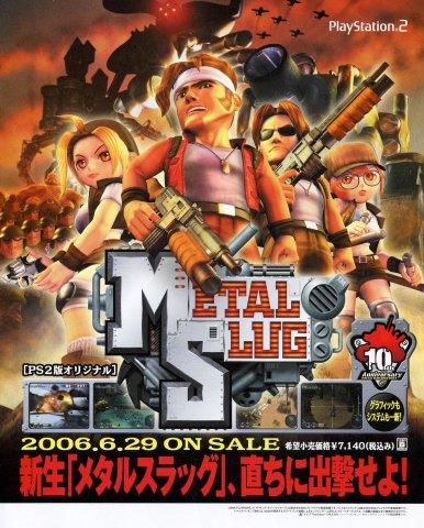 Metal Slug (Japan)