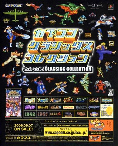 Capcom Classics Collection (Japan)
