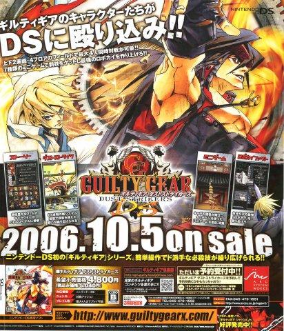 Guilty Gear Dust Strikers (Japan)