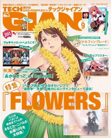 Tech Gian Issue 251 (September 2017)