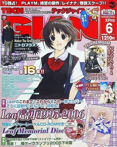 Tech Gian Issue 116 (June 2006)