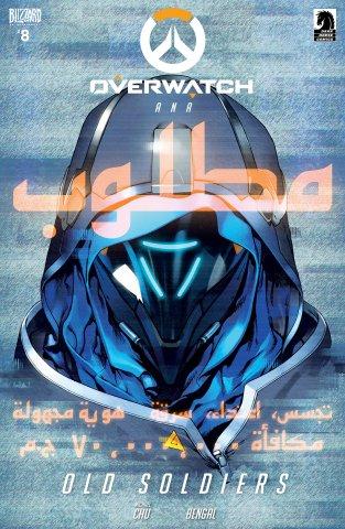 Overwatch 008 (2016)