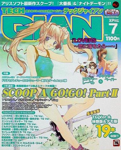 Tech Gian Issue 081 (July 2003)
