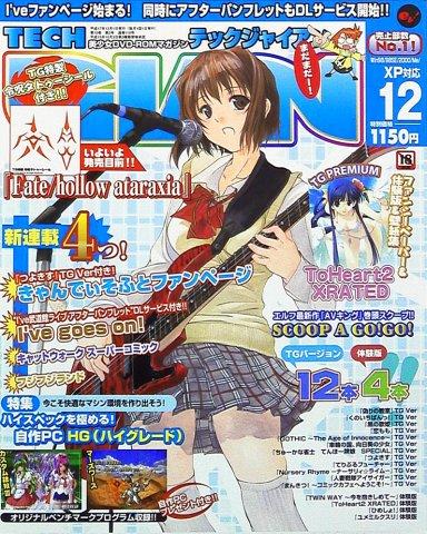 Tech Gian Issue 110 (December 2005)