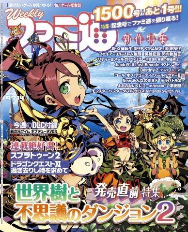Famitsu 1499 September 7/14, 2017