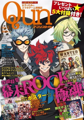 Appli Style Qun Vol.01 (November 2015)