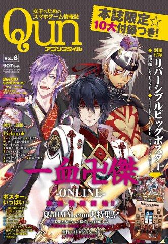 Appli Style Qun Vol.06 (August 2016)