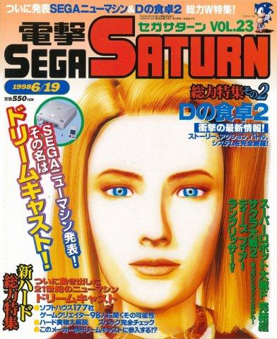 Dengeki Sega Saturn Vol.23 (June 19, 1998)