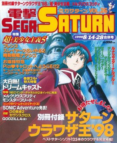 Dengeki Sega Saturn Vol.26 (August 14/28, 1998)
