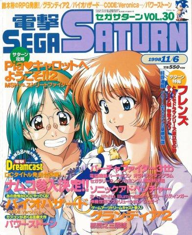 Dengeki Sega Saturn Vol.30 (November 6, 1998)