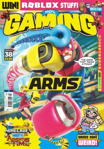110% Gaming Issue 038 (August 2017)