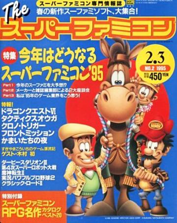 The Super Famicom Vol.6 No.02 (February 3, 1995)
