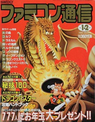 Famitsu 0015 (January 9/23, 1987)