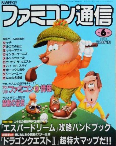 Famitsu 0019 (March 20, 1987)