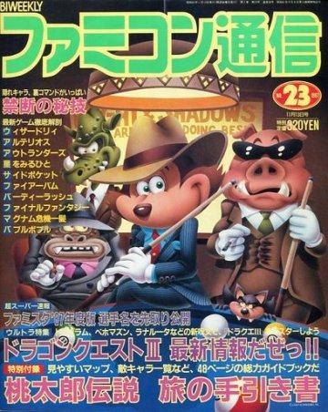 Famitsu 0036 (November 13, 1987)