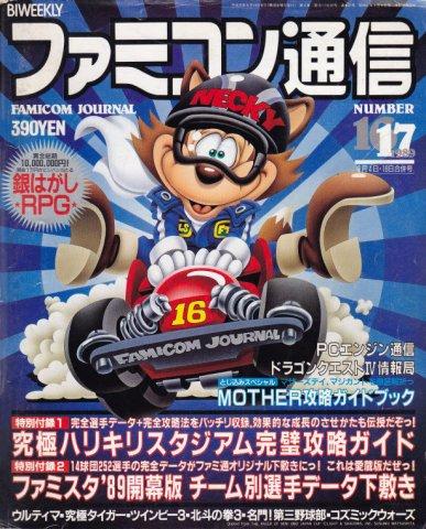 Famitsu 0080/0081 (August 4/18, 1989)