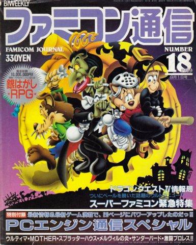 Famitsu 0082 (September 1, 1989)