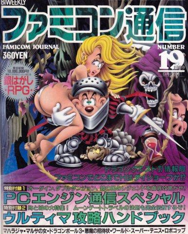 Famitsu 0083 (September 15, 1989)