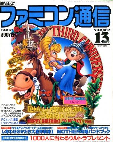 Famitsu 0077 (June 23, 1989)