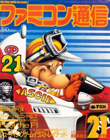 Famitsu 0111 (October 12, 1990)