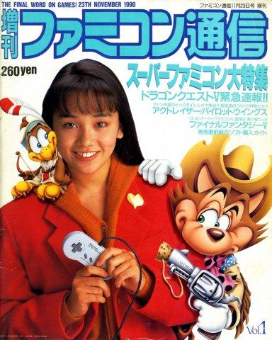 Famitsu 0115 (November 23, 1990)