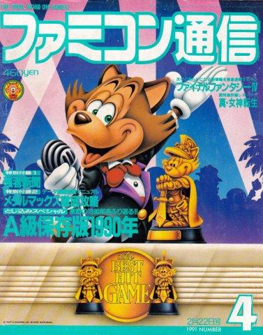 Famitsu 0123 (February 22, 1991)