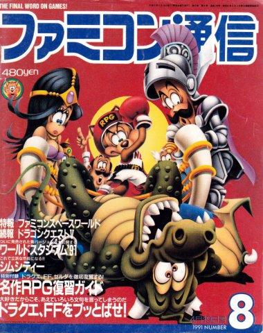 Famitsu 0129 (April 19, 1991)