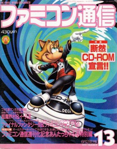 Famitsu 0134 (June 28, 1991)