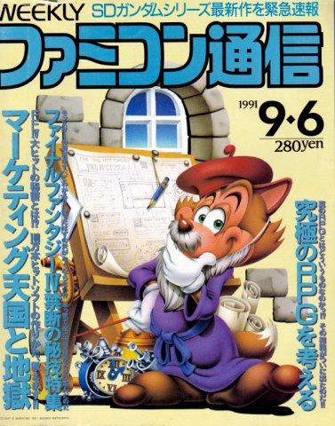 Famitsu 0142 (September 6, 1991)