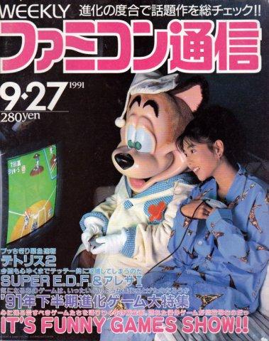 Famitsu 0145 (September 27, 1991)