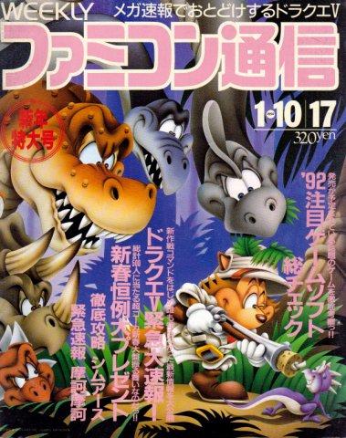 Famitsu 0160/0161 (January 10/17, 1992)