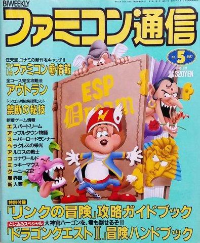 Famitsu 0018 (March 6, 1987)