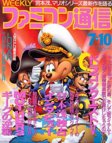 Famitsu 0186 (July 10, 1992)