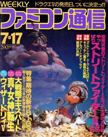 Famitsu 0187 (July 17, 1992)