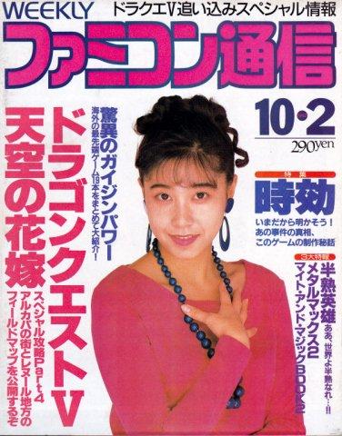 Famitsu 0198 (October 2, 1992)