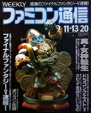 Famitsu 0204/0205 (November 13/20, 1992)