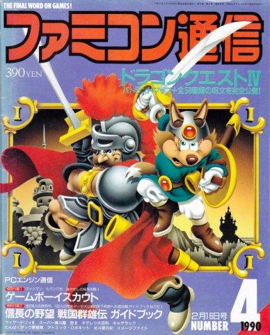 Famitsu 0094 (February 16, 1990)