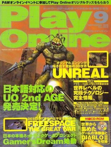 Play Online No.004 (September 1998)