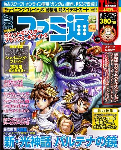 Famitsu 1215 (March 29, 2012)