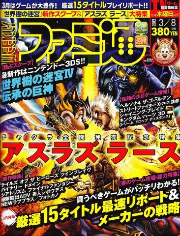 Famitsu 1212 (March 8, 2012)