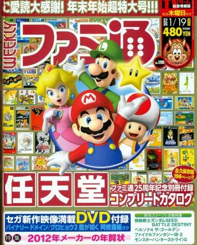 Famitsu 1205 (January 19, 2012)