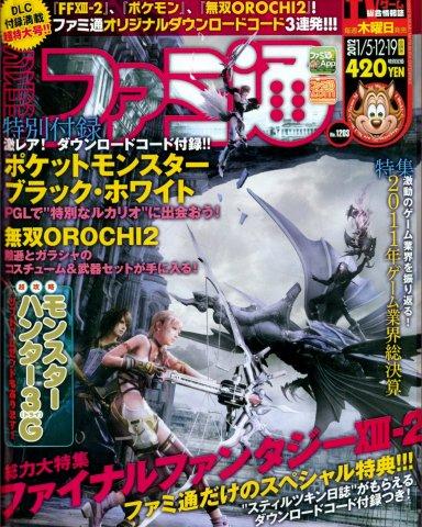 Famitsu 1203/1204 (January 5/12/19, 2012)