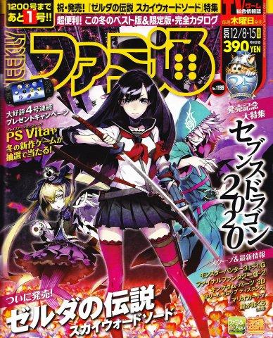 Famitsu 1199 (December 8/15, 2011)