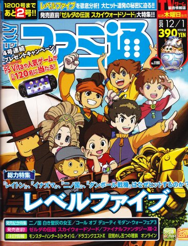 Famitsu 1198 (December 1, 2011)
