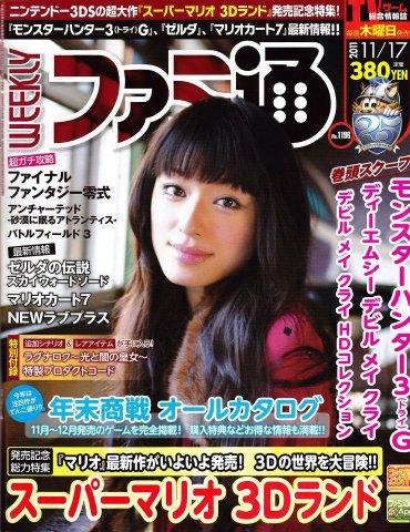 Famitsu 1196 (November 17, 2011)