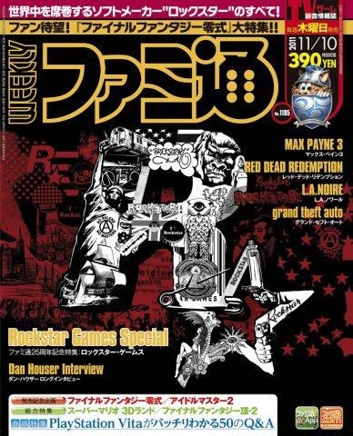Famitsu 1195 (November 10, 2011)