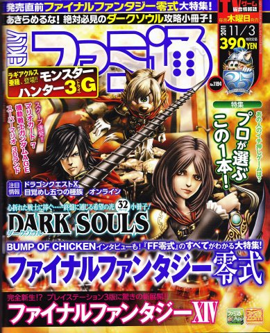 Famitsu 1194 (November 3, 2011)